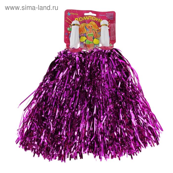 Карнавальные помпоны, набор 2 шт., цвет фиолетовый