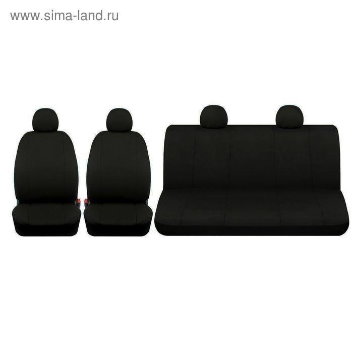 Чехлы универсальные TORSO, жаккард, набор 8 предметов, черные