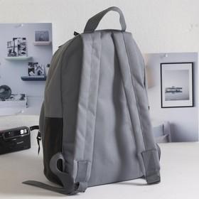 Рюкзак на молнии, 1 отдел, 2 наружных кармана, цвет серый