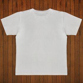 Футболка мужская цвет белый, р-р 50