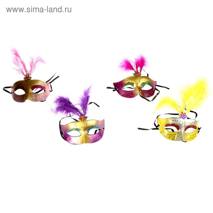 "Карнавальная маска световая ""Тайна"". цвета МИКС"