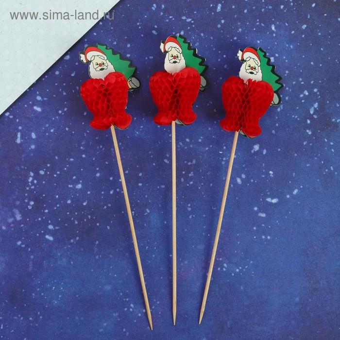 """Шпажки для канапе """"Дед Мороз"""", набор 12 шт."""
