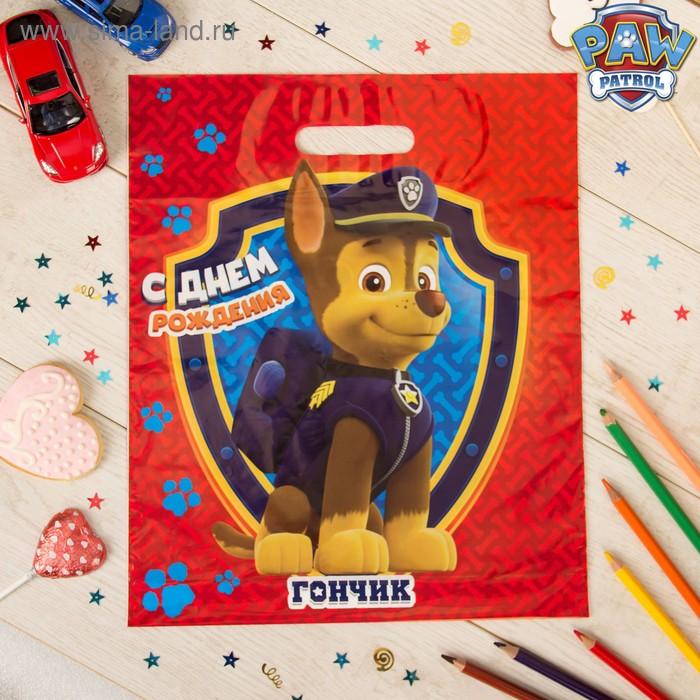 """Щенячий патруль. Пакет подарочный полиэтиленовый  Paw Patrol """"С днем рождения, Гончик"""", 34х40 см"""