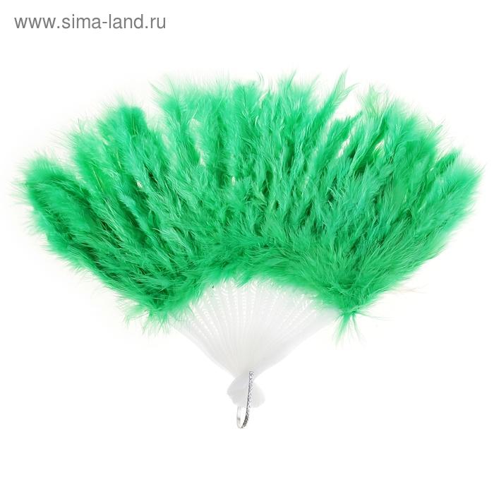 Веер пуховой цвет зеленый 25см