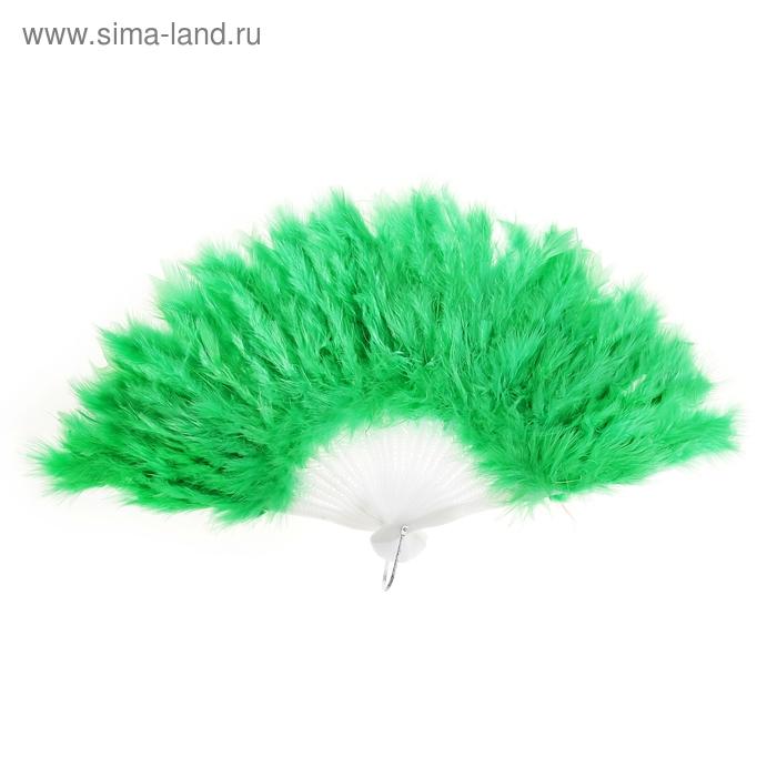 Веер пуховой цвет зеленый 28см