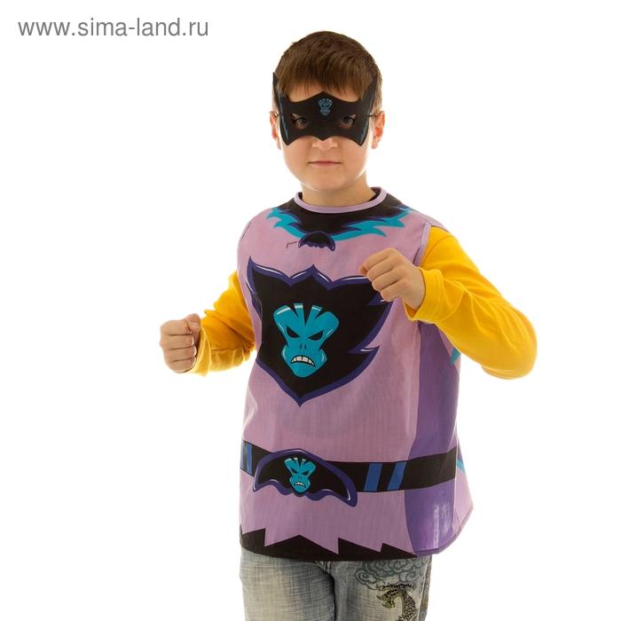"""Карнавальный костюм """"Супер герой """" 2 предмета: жилетка, маска, 7-9 лет, рост 120-140 см"""