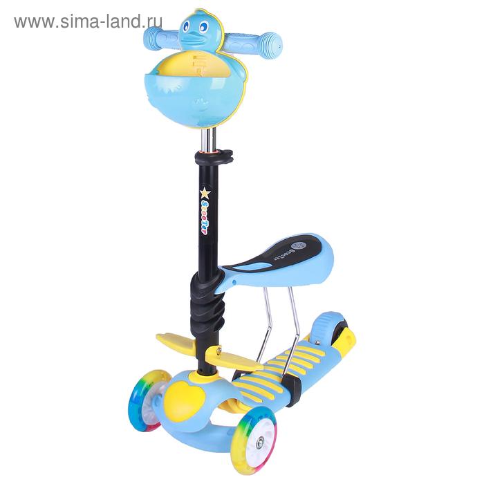 Самокат-каталка 3 в1 ОТ-922, три колеса PU d=120 и 90 мм, световые, ABEC 7, цвет синий