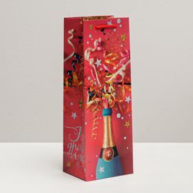 Пакет ламинированный под бутылку «Яркое поздравление», 13 х 36 х 10 см