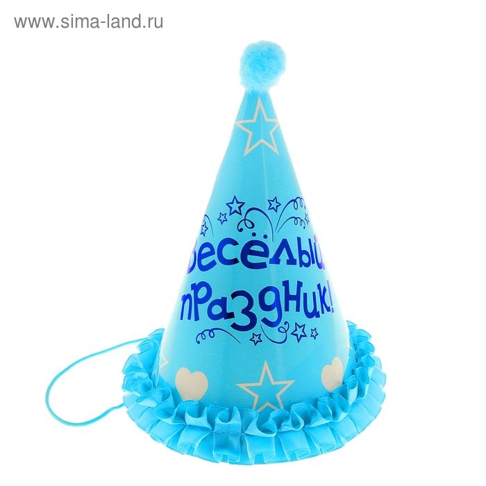 """Карнавальный колпак """"Веселый праздник"""""""