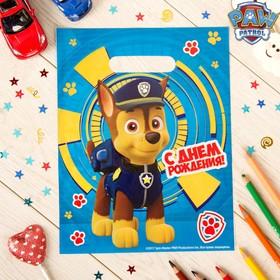 """Щенячий патруль. Пакет подарочный полиэтиленовый Paw Patrol """"С днем рождения!, 23х29,5 см"""
