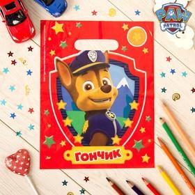 """Щенячий патруль. Пакет подарочный полиэтиленовый Paw Patrol """"С днем рождения! Гончик"""", 23х29,5 см"""