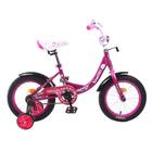 "Велосипед 14"" Graffiti Fashion Girl RUS, цвет фиолетовый"