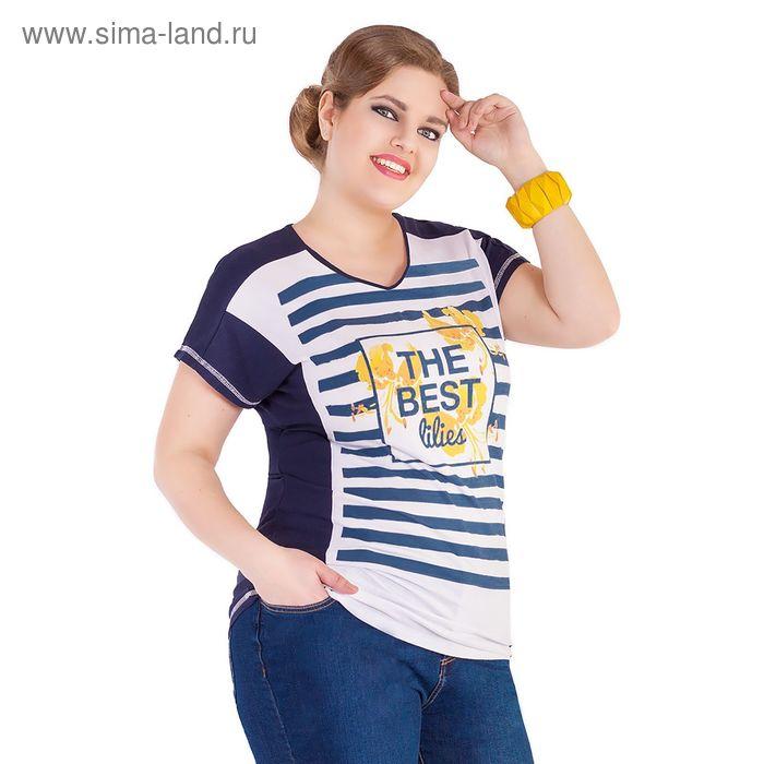 Блуза женская 17-y22, размер 64, цвет синий