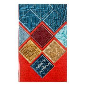 """Телефонная книга А6, 48 листов """"Классика"""", с вырубкой"""