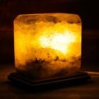 """Соляной светильник """"Квадратик"""" малый 8 х 8 х 6 см, цельный кристалл"""