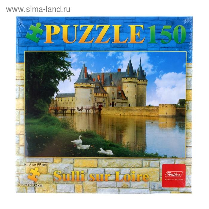 """Пазлы """"Замок с озером"""", 150 элементов"""