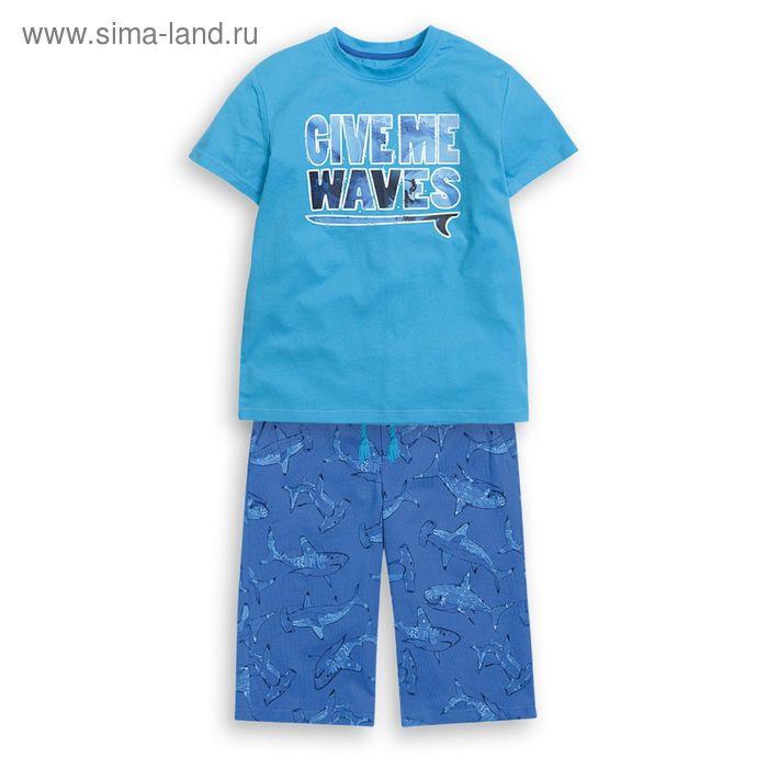 Комплект (футболка+шорты) для мальчика, рост 140 см, цвет голубой