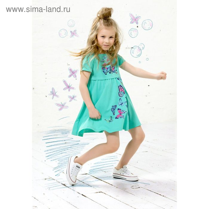 Платье для девочки, рост 86 см, цвет изумрудный