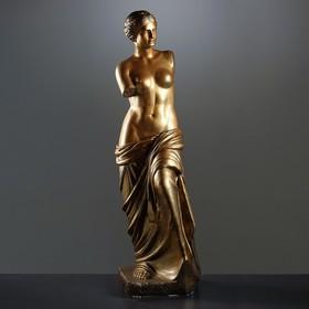 """Статуэтка """"Венера"""" бронзовый цвет"""