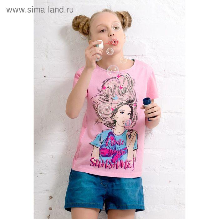 Футболка для девочки, рост 152 см, цвет розовый