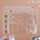 Лист для монет, 35 ячеек
