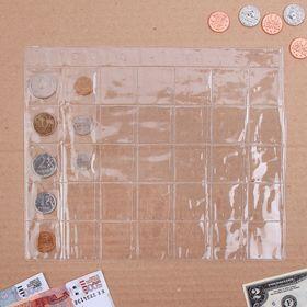 Лист для монет, 35 ячеек, 20 х 25 см