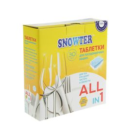 Таблетка для посудомоечной машины SNOWTER, 30 шт. Ош