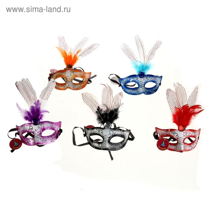 "Карнавальная маска ""Дукати"", цвета МИКС"