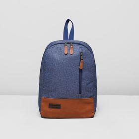 Рюкзак молод 2048, 27*10*38, 1 отд на молнии, н/карман, джинс/рыжий