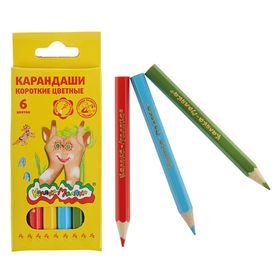 Карандаши Mini 6 цветов Каляка-Маляка шестигранные короткие КККМ06