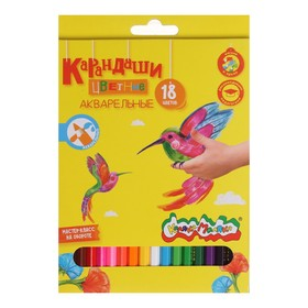 """Карандаши акварельные 18 цветов """"Каляка-Маляка"""", шестигранные"""