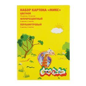 """Картон цветной А4, 20 листов, 10 цветов (5 фольгированных, 5 перламутровых) """"Каляка-Маляка"""""""