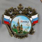 """Магнит-герб """"Москва"""", 6 х 6 см"""
