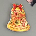 """Магнит раздвижной в форме колокольчика """"Краснодар"""", 6,5 х 6,9 см"""