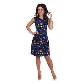 Платье женское Моника 920а, цвет синий, принт косметичка, р-р 44