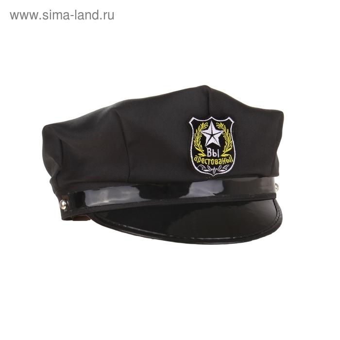 """Шляпа полицейского """"Вы арестованы"""""""