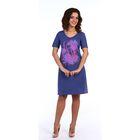 Платье женское домашнее Марайа 2106, цвет индиго, р-р 46