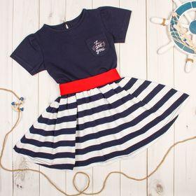 """Платье для девочки """"Дорога к морю"""", рост 92 см (50), цвет синий/белый ДПК360804н"""