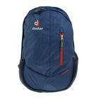 Рюкзак молодежный Deuter Nomi 45*24*20 синий 83739-3022