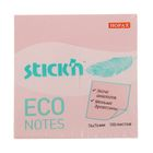 Блок с липким краем 76x76мм, 100 листов Hopax ECO, пастель розовая