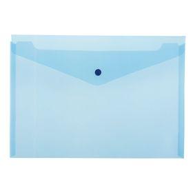 Папка-конверт на кнопке А4 BASIC 120мкм, синяя Ош