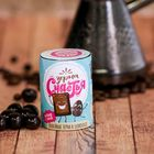 """Кофейные зерна в шоколаде """"Зерна счастья"""""""