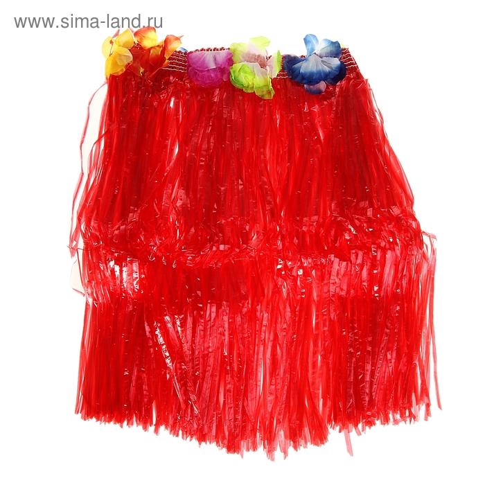 Гавайская юбка, цвет красный