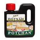 Средство для удаления засоров гранулированное Bagi Потхан, 250 г