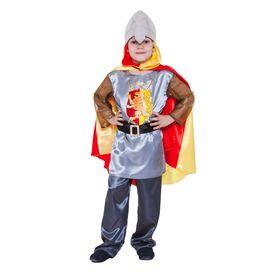 """Карнавальный костюм """"Рыцарь в плаще"""", р-р 28, рост 98-110 см"""