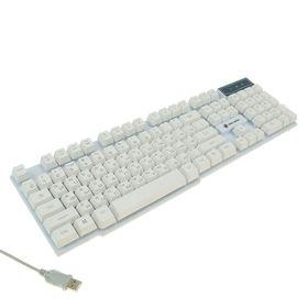 Клавиатура KGK-15U WHITE Dialog Gan-Kata - игровая с подсветкой, USB, белая