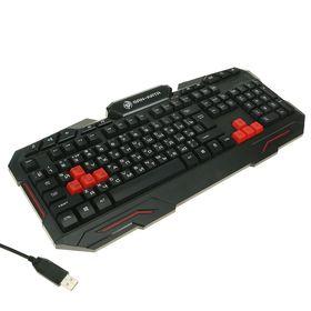 Клавиатура KGK-11U Dialog Gan-Kata - игровая, USB, черная