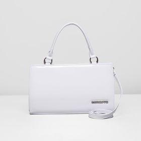 Сумка женская на молнии, 1 отдел, наружный карман, цвет белый