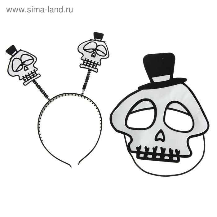 "Набор""Череп"", 2 предмета: ободок, маска"