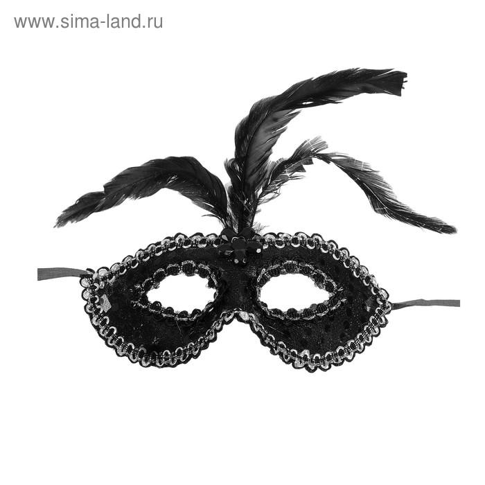 "Карнавальная маска ""Маркиза"""